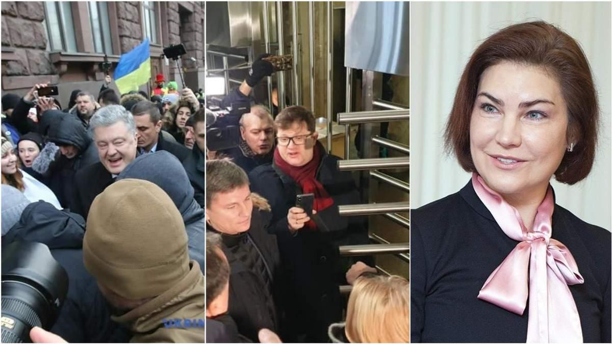 К Венедиктовой пытались прорваться нардепы: директор ГБР записала им резкий ответ
