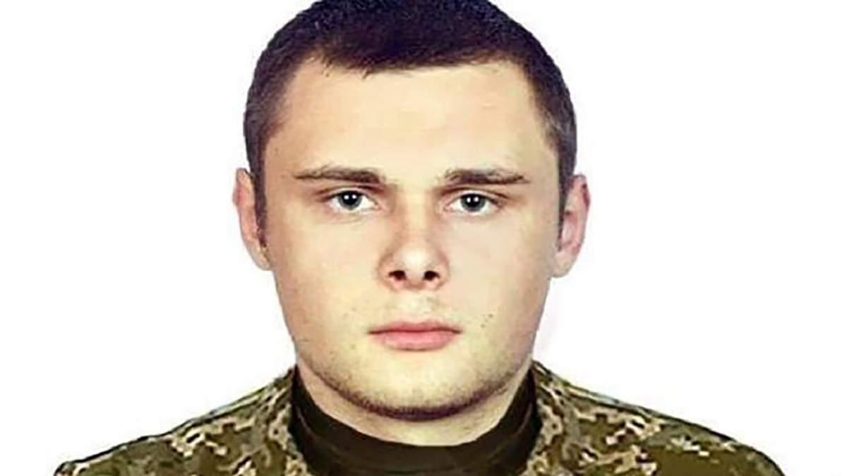 Загиблий український військовий Антон Хоба