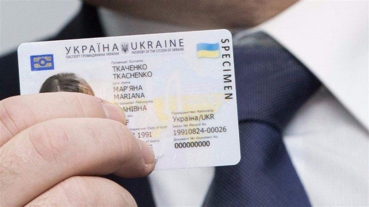 ID-карты в Украине: сколько ID-карт оформили украинцы