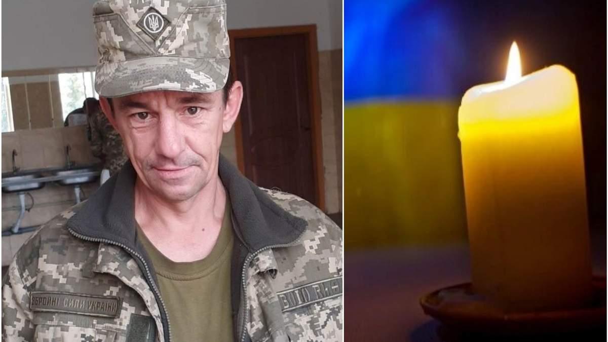 На Донбассе погиб украинский военный Евгений Щуренко