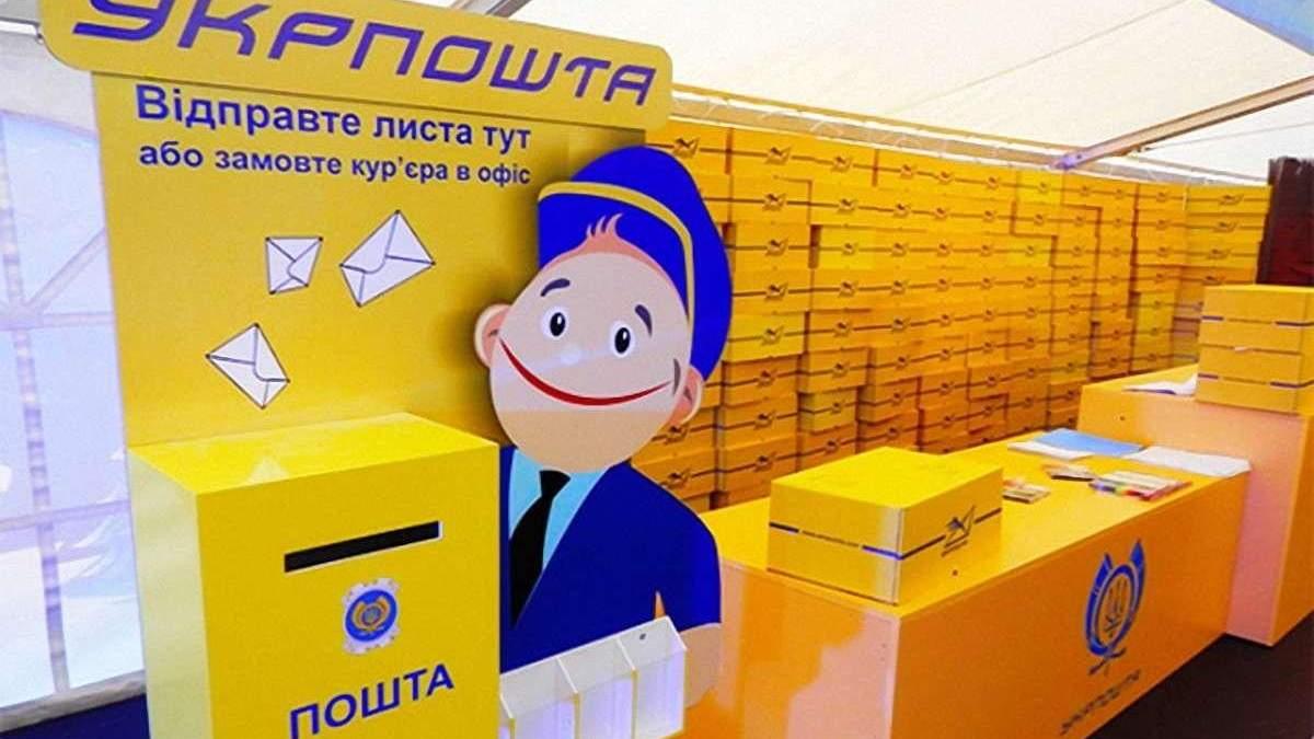 Посылка с Китая и коронавирус: заявление Укрпочты