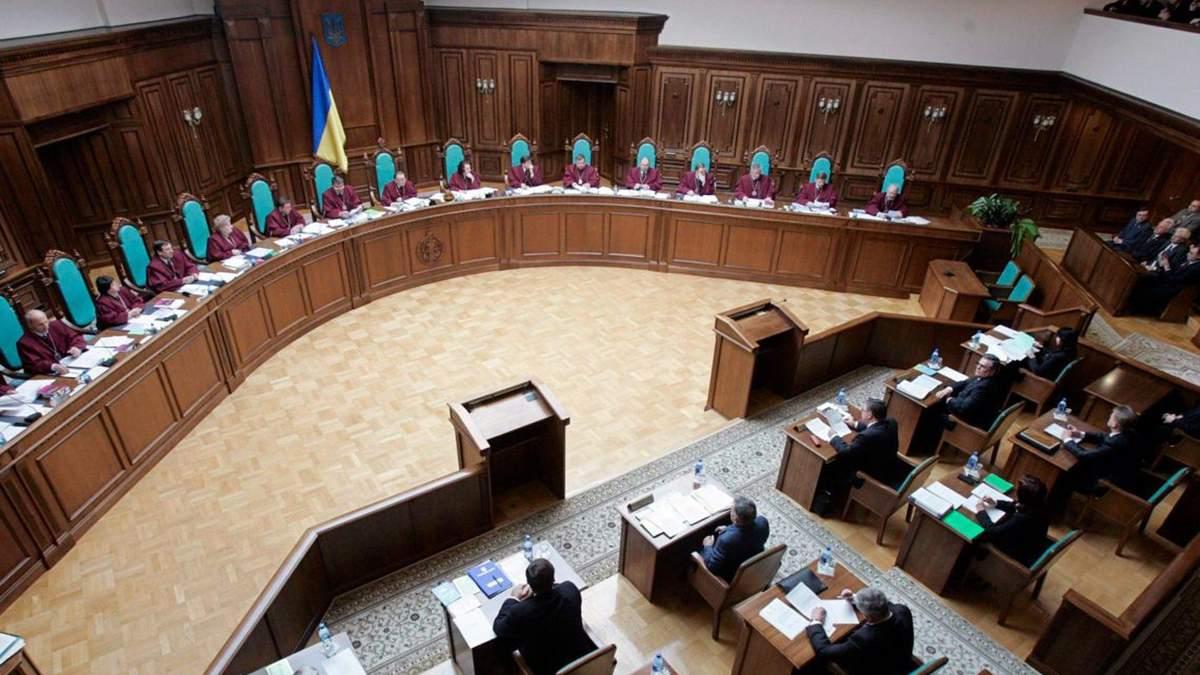 КСУ отказался рассматривать конституционность закона об особом статусе Донбасса и амнистии боевиков
