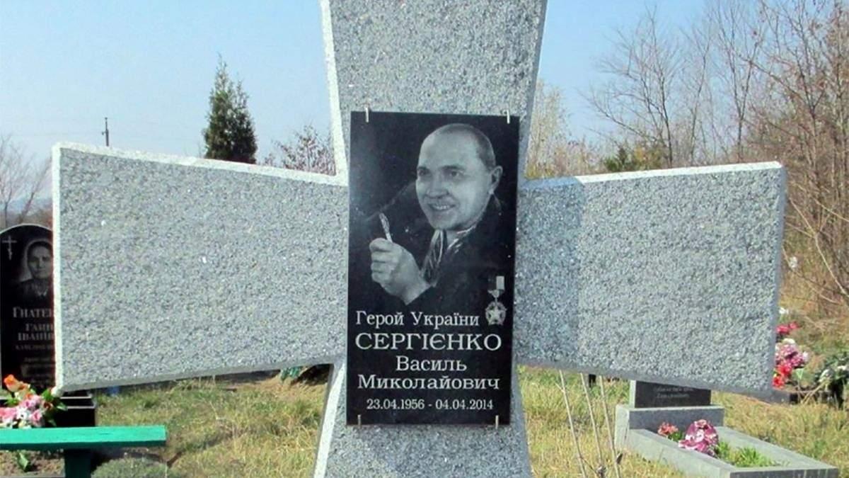 Правоохранители завершили расследование убийства Василия Сергиенко