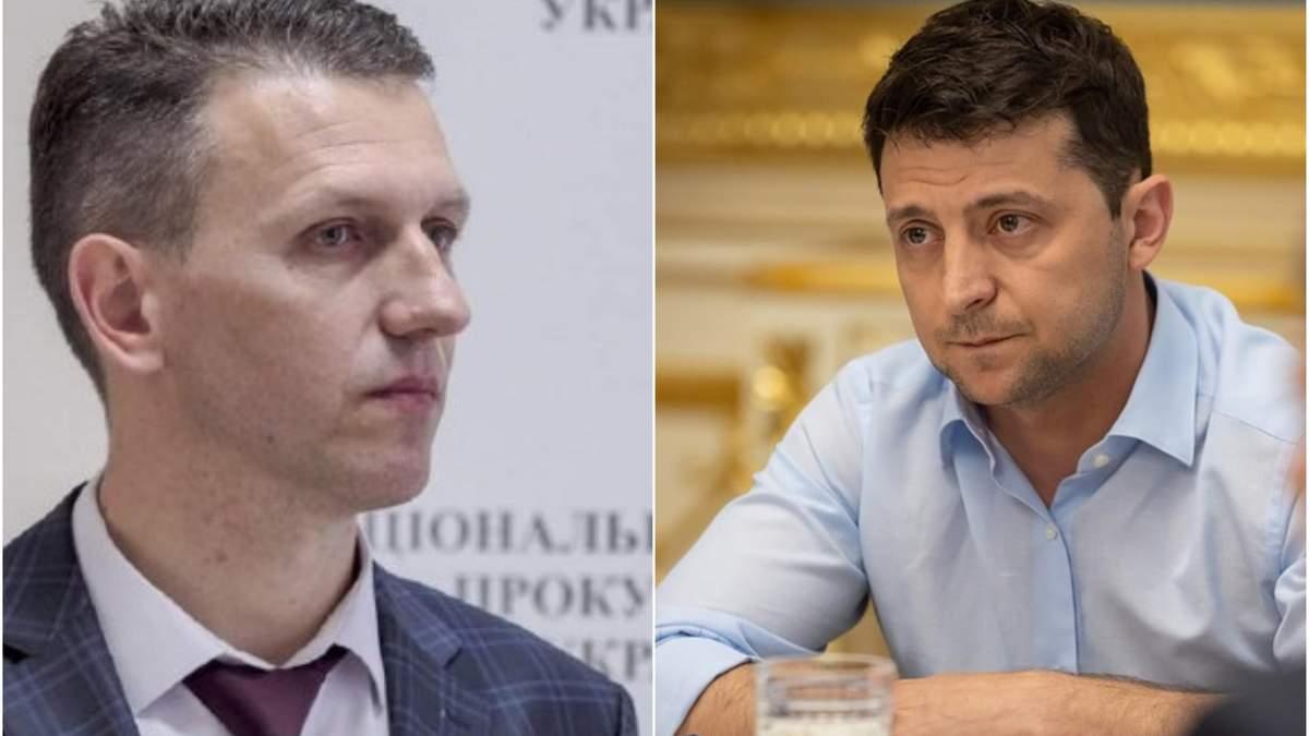 Труба подал в суд на Зеленского из-за увольнения из ГБР: детали