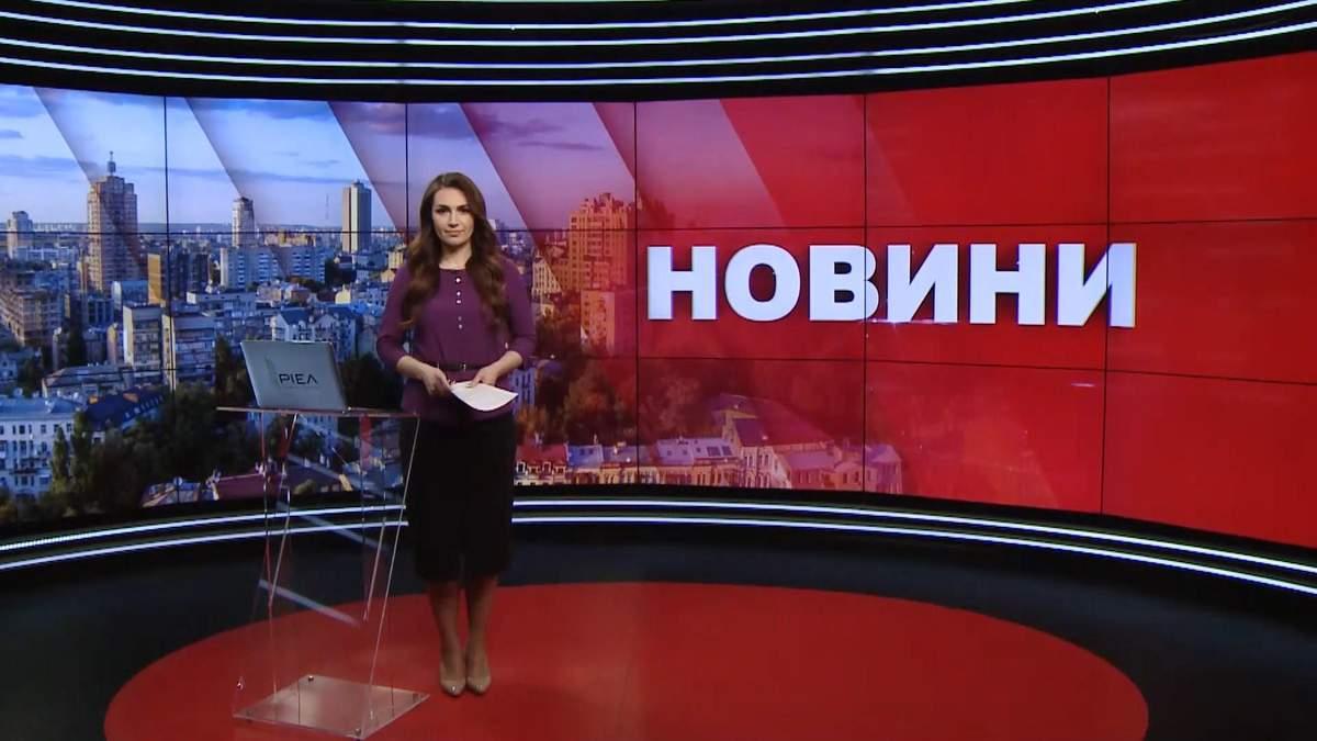 Випуск новин за 12:00: Позов Труби проти Зеленського. Кліп на підтримку Антоненка