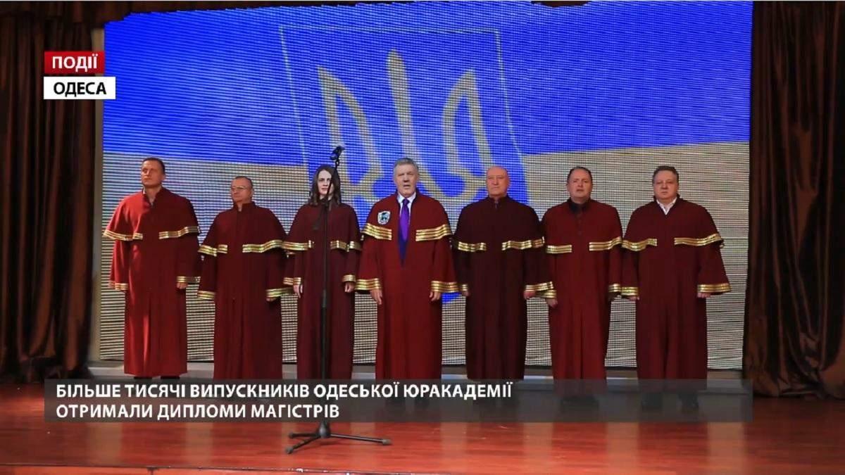 Более тысячи выпускников Одесской юридической академии получили дипломы магистров