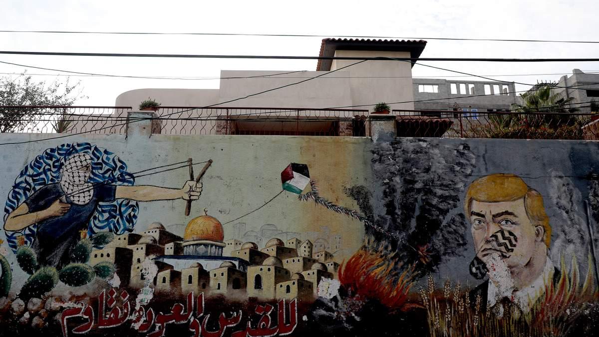 Граффити против Трампа в Газе