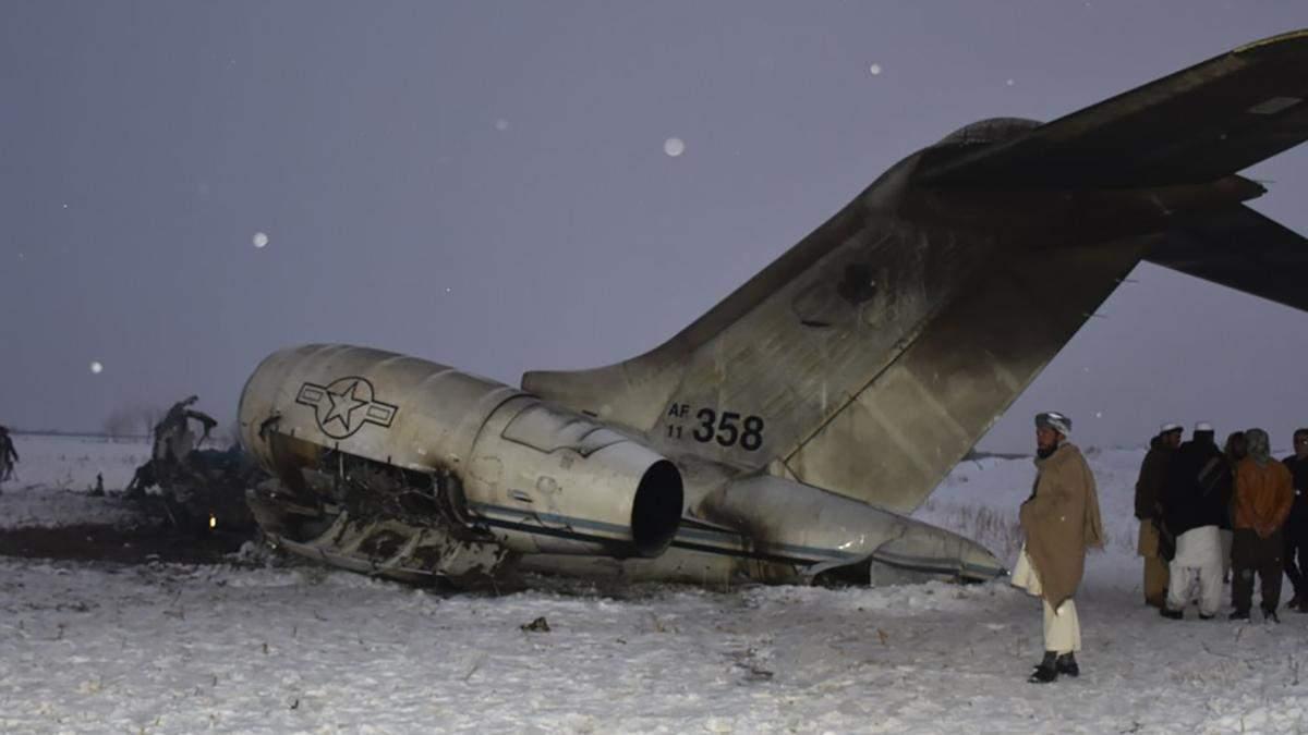 Авіакатастрофа в Афганістані 27.01.2020: жертви – військові США