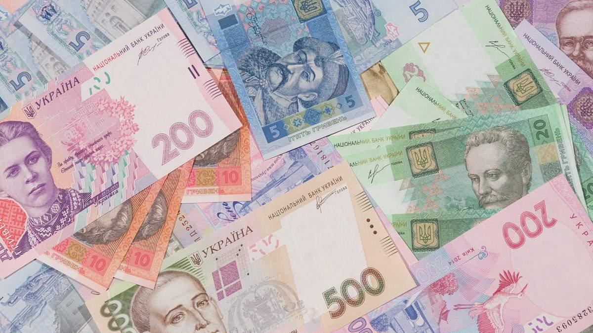 Сколько денег в Украине имеет каждый украинец в среднем: данные НБУ