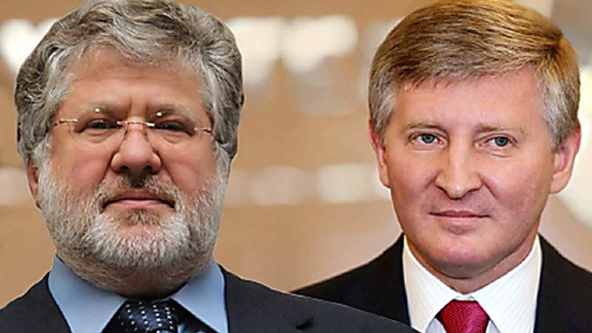 Коломойский выиграл суд у Ахметова