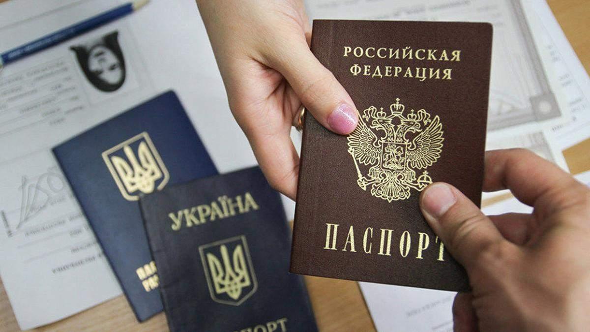 Россия значительно упростит процедуру получения паспортов