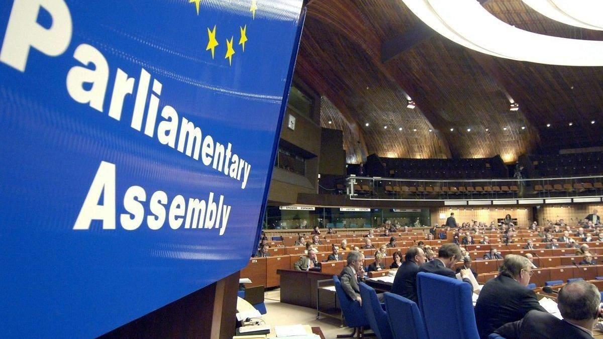 Возвращение делегации Украины в ПАСЕ – правильный ли это шаг