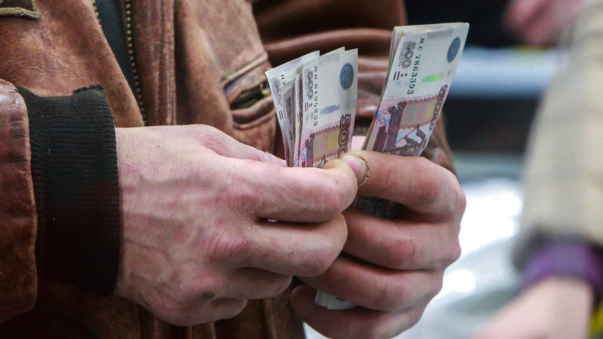 Эффект санкций: как сократились доходы россиян