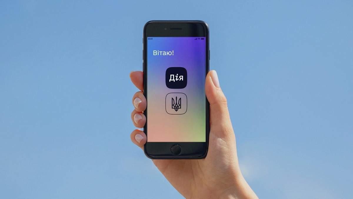 Дія – де скачати додаток Дія на IOS, Android, список послуг