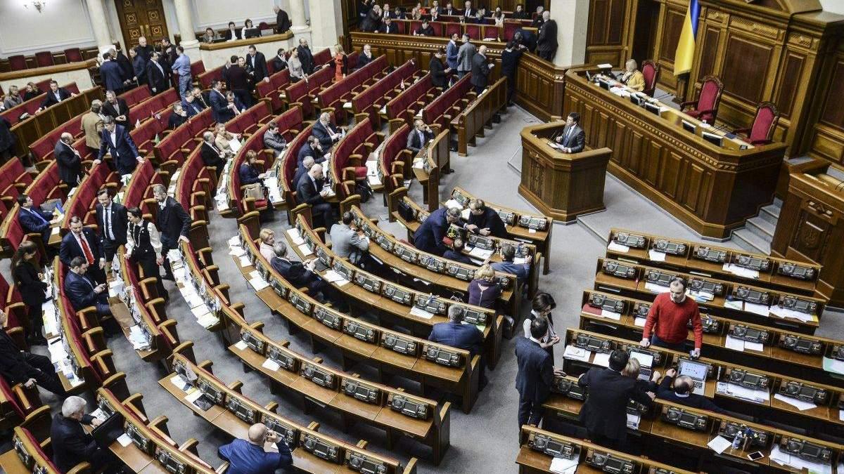 Выборы в Верховную Раду в ближайшее воскресенье: украинцы рассказали, за кого бы проголосовали