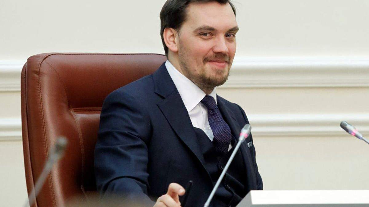 Відставка Гончарука: у Зеленського немає заяви про відставку Гончарука