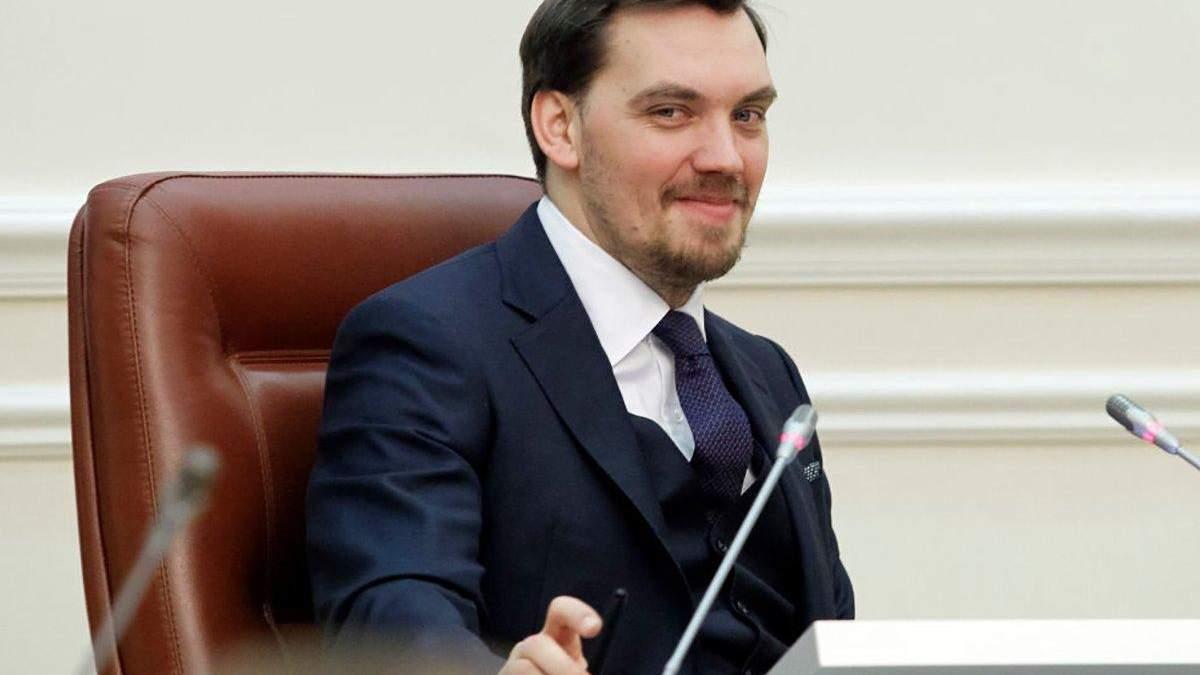 Отставка Гончарука: в Зеленского нет заявления об отставке Гончарука