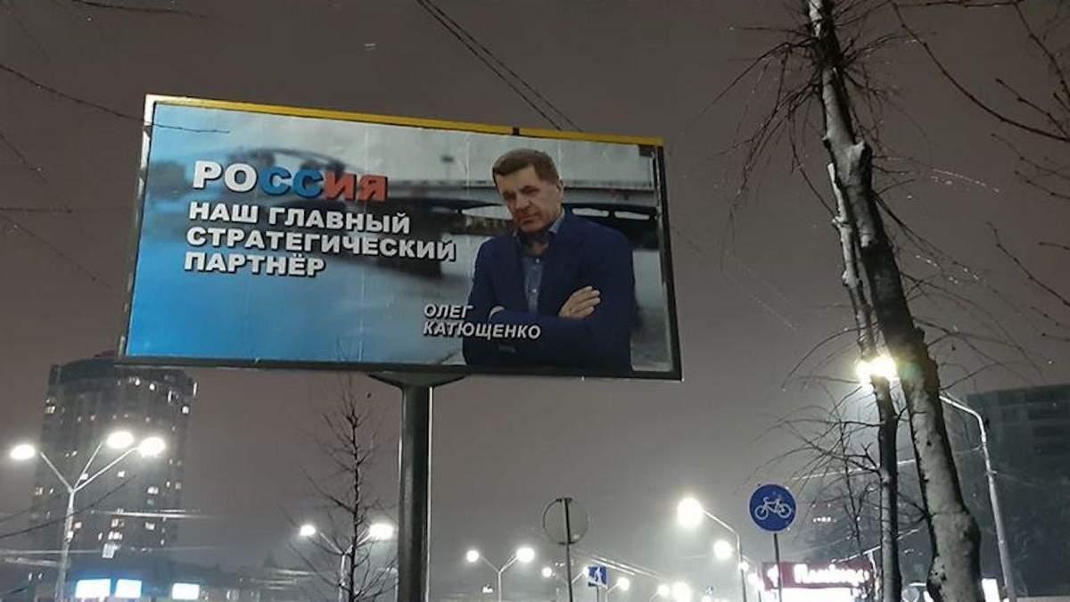 У зв'язку з візитом Помпео в Києві можуть обмежити рух із 30 січня по 1 лютого, - Держохорона - Цензор.НЕТ 7350