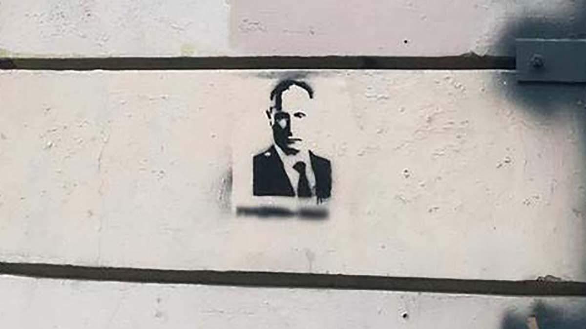 """Портрет Путіна з написом """"побачиш – убий"""""""