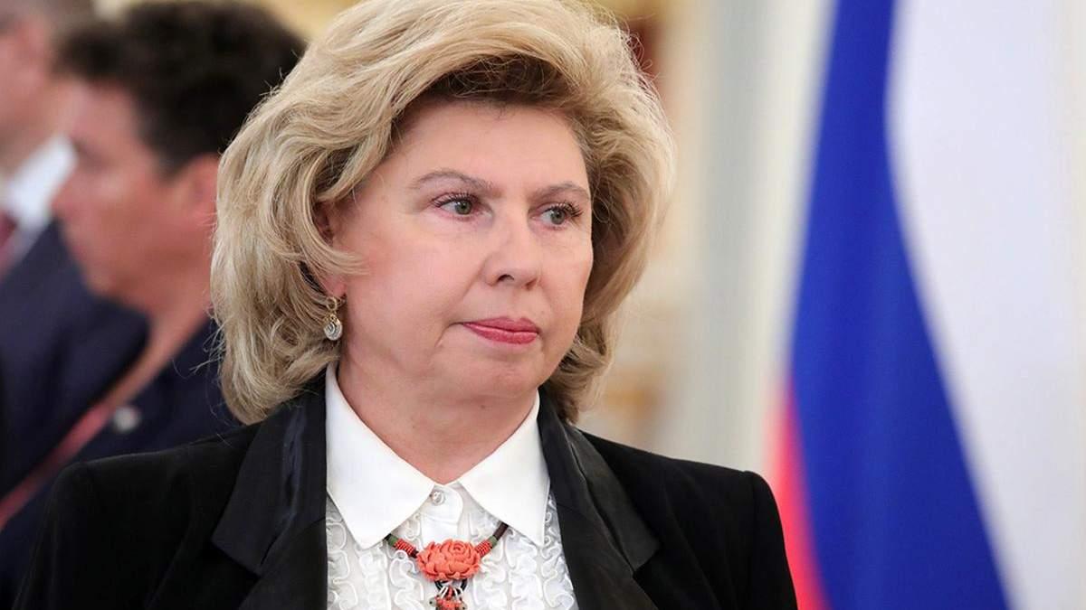 Москалькова заявила, що Росія не має домовленостей з Україною про новий обмін