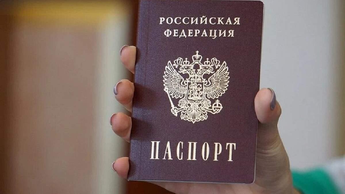 ЄС просить ОБСЄ не визнавати російські паспорти на Донбасі