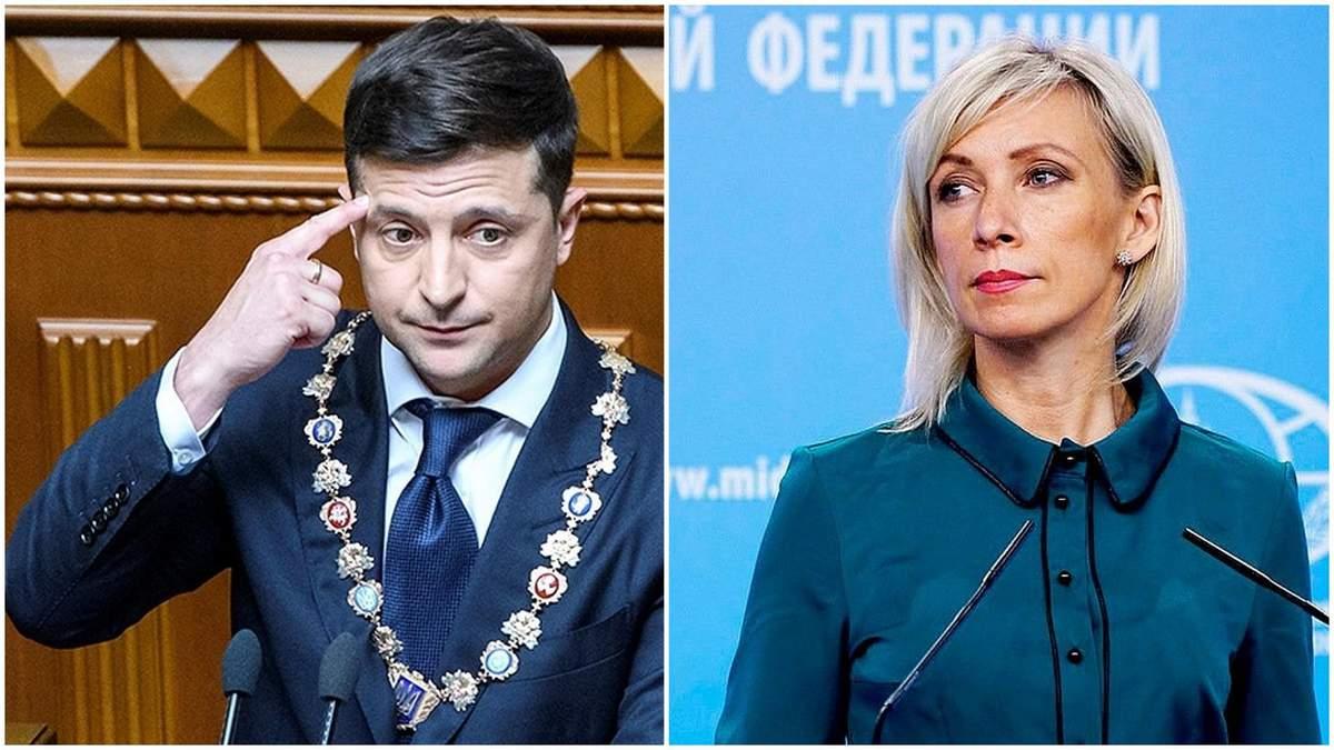 У РФ майже прямим текстом назвали Зеленського аморальним злочинцем