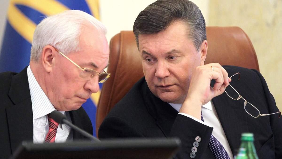 Люстровані посадовці часів Януковича та Азароава отримали посади за Зеленського