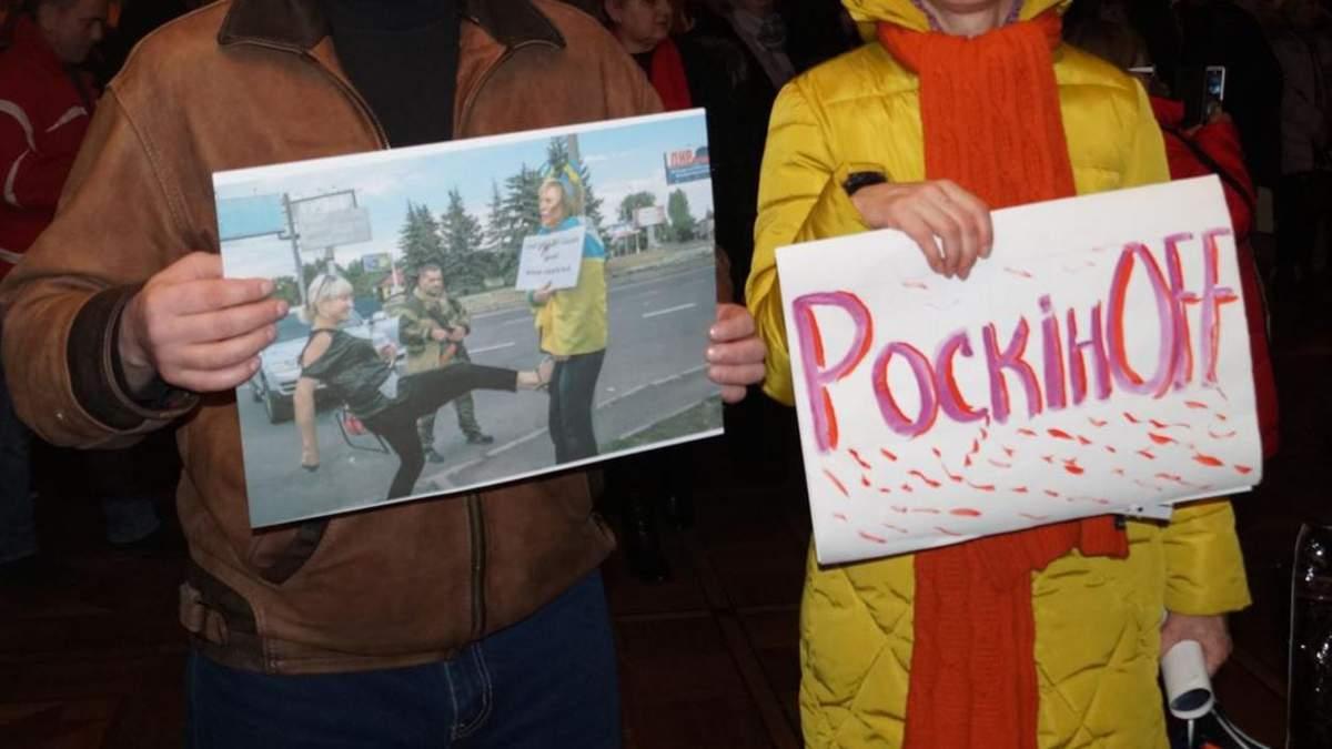 У Дніпрі пікетували фестиваль за підтримки Московського патріархату