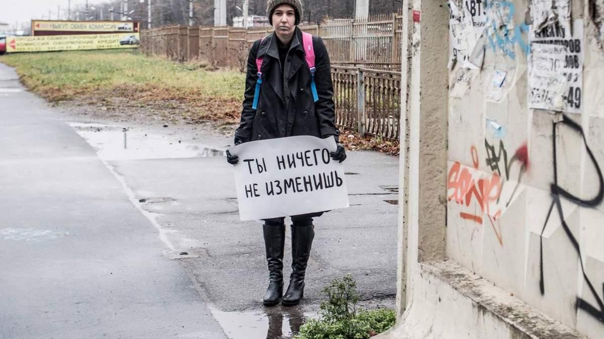 Індекс щастя росіян впав
