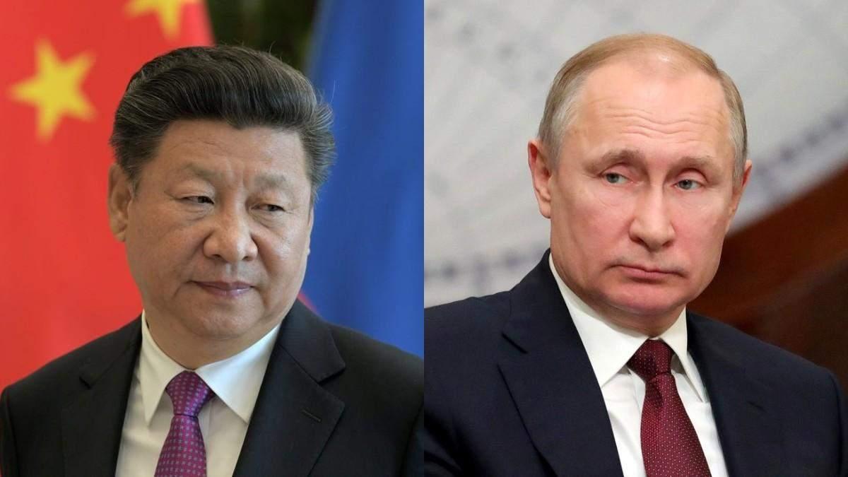 Сі Цзіньпін і Путін