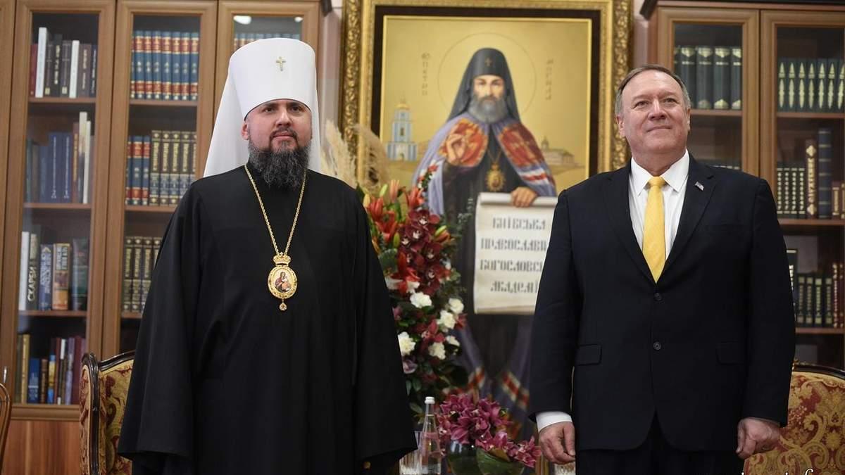 Епіфаній зустрівся з Помпео в Києві: що обговорили