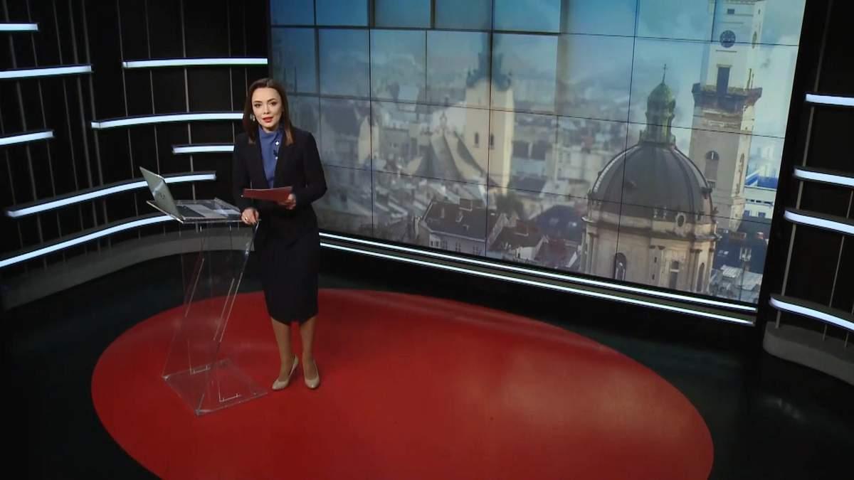 Выпуск новостей за 14:00: Импичмент Трампа. Подозрение архитектору Киева