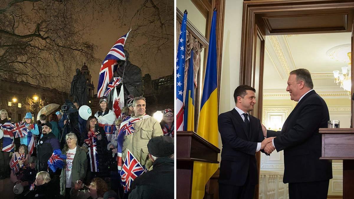Новини України 31 січня 2020 – новини України та світу