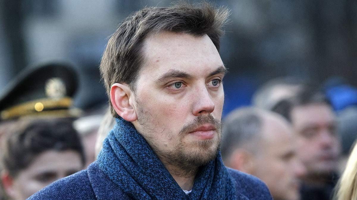"""Зеленський вже 2 тижні знає, хто """"слухав"""" Гончарука – ЗМІ"""