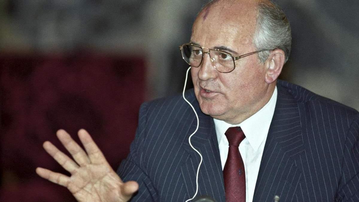 Які слова Зеленського образили Горбачова