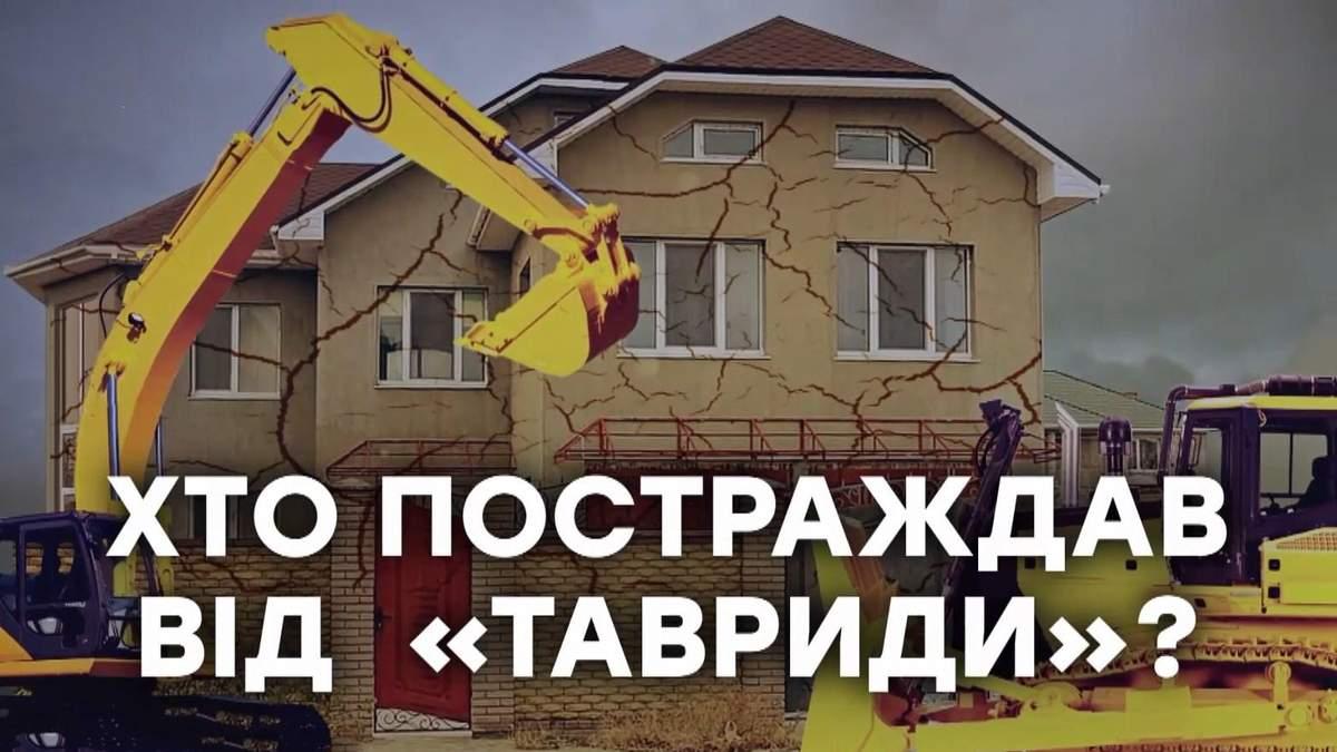 Забрали землю за безцінь: як окупаційна влада обдурила кримчан