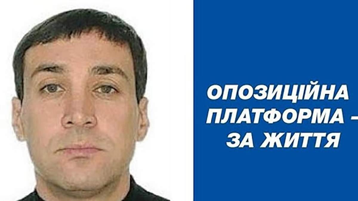 Дмитрий Торнер объявлен в розыск – новости