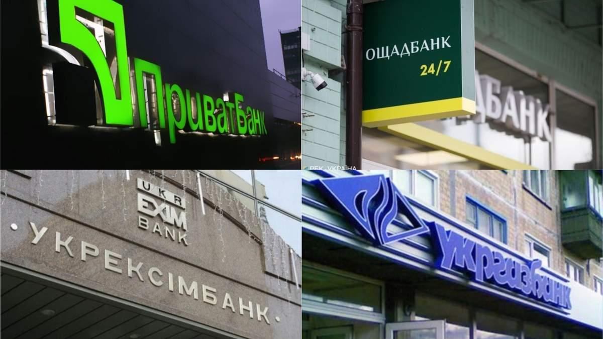 Яка зарплата у членів наглядових рад українських державних банків