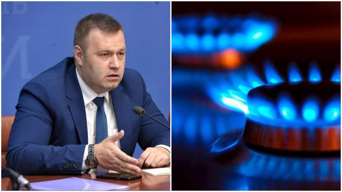 Платіжки за газ 2020: що зробить уряд, аби не дратувати українців