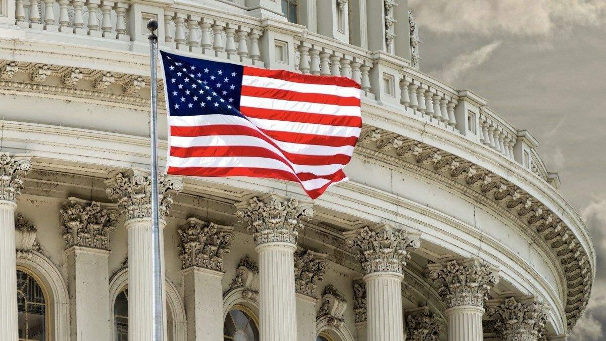 Президентські вибори в США 2020 року офіційно стартували