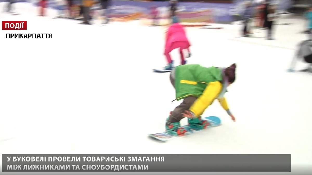 У Буковелі провели товариські змагання між лижниками та сноубордистами