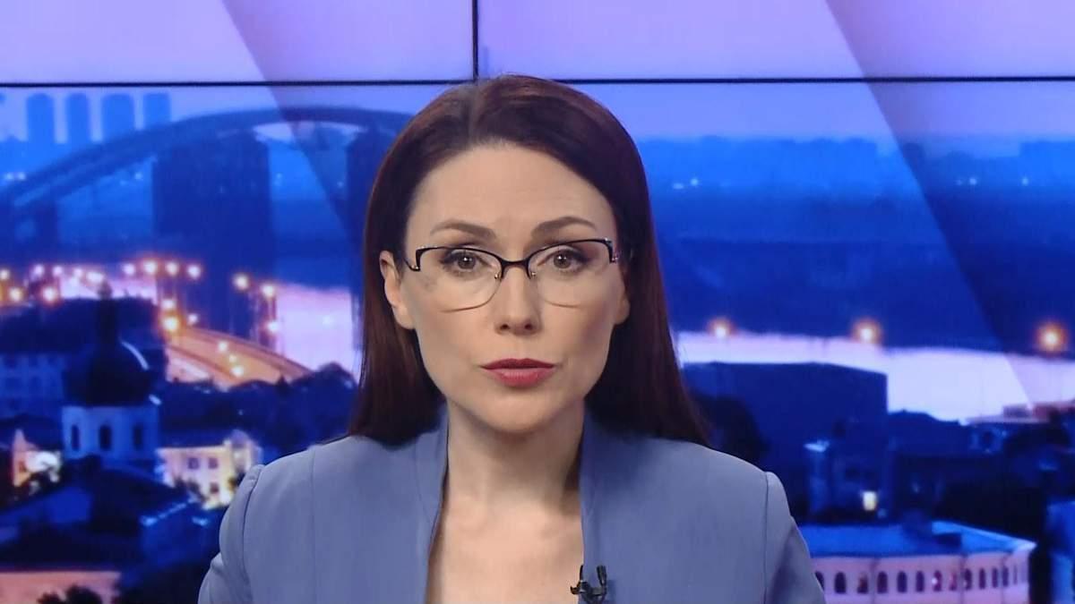 Підсумковий випуск новин за 22:00: Звільнення Бабак. Рішення щодо Кузьменко у справі Шеремета