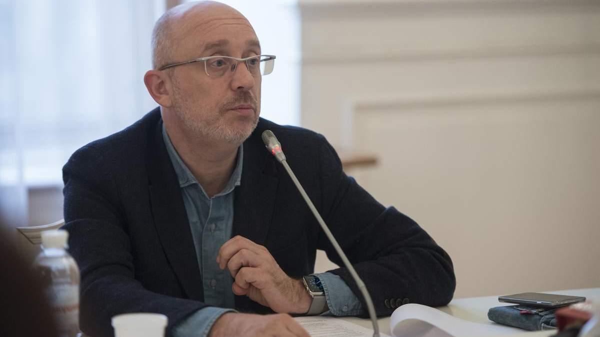 Олексій Резніков – біографія Міністра з реінтеграції