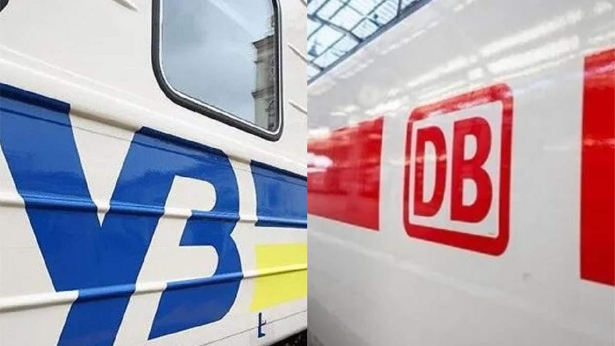 Укрзалізниця підписала меморандум з Deutsche Bahn