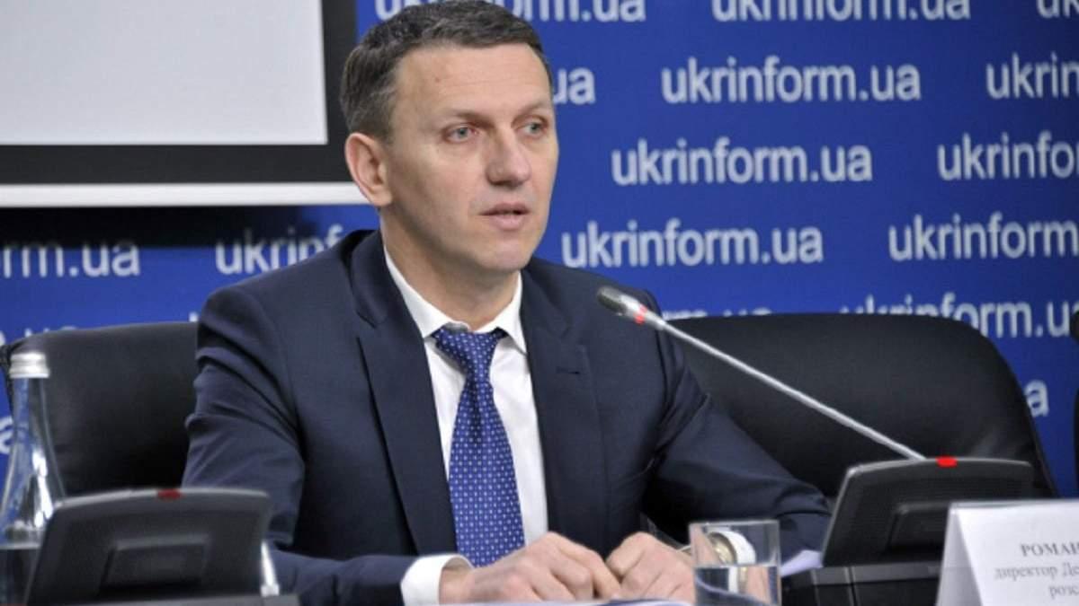 Роман Труба через суд хочет вернуться в ГБР