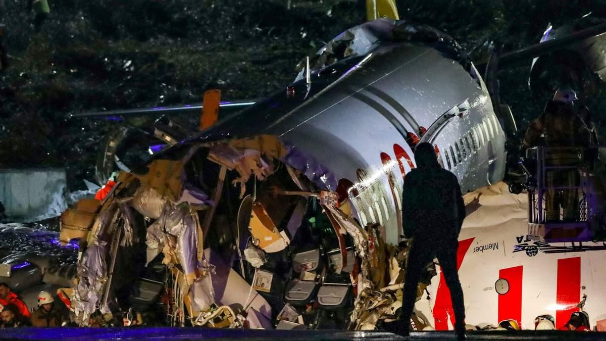 Аварія літака у Стамбулі
