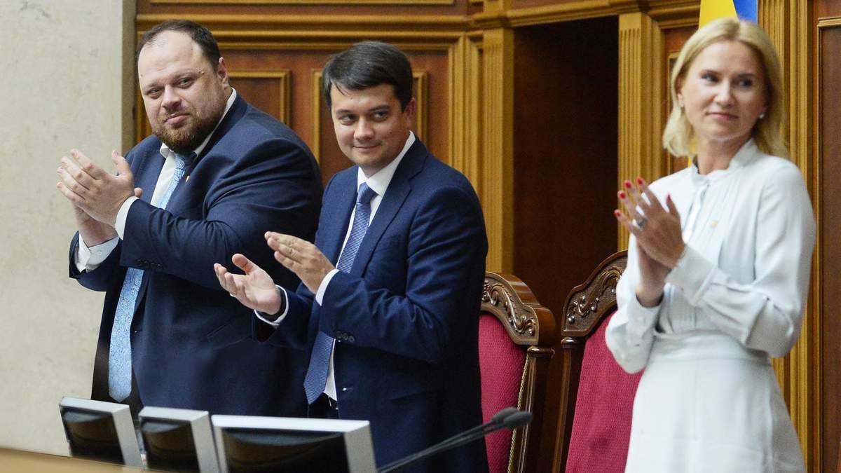 Результат пошуку зображень за запитом Яку зарплату отримав Разумков і його заступники в Раді у січні