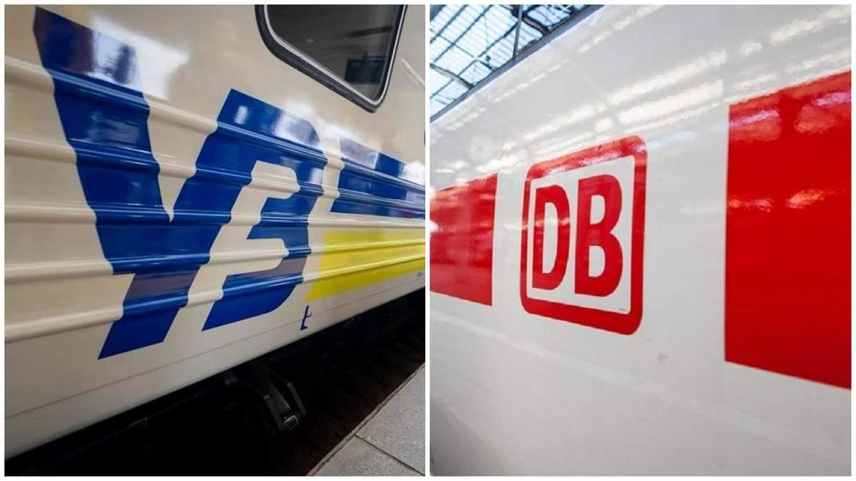 Пофалла розповів про співпрацю Укрзаліниці та Deutsche Bahn