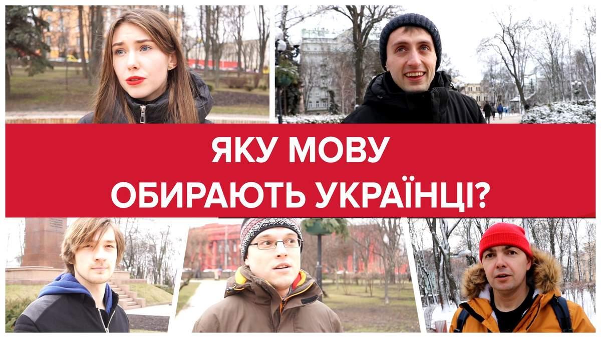 На каком языке говорят украинцы дома и на работе: опрос