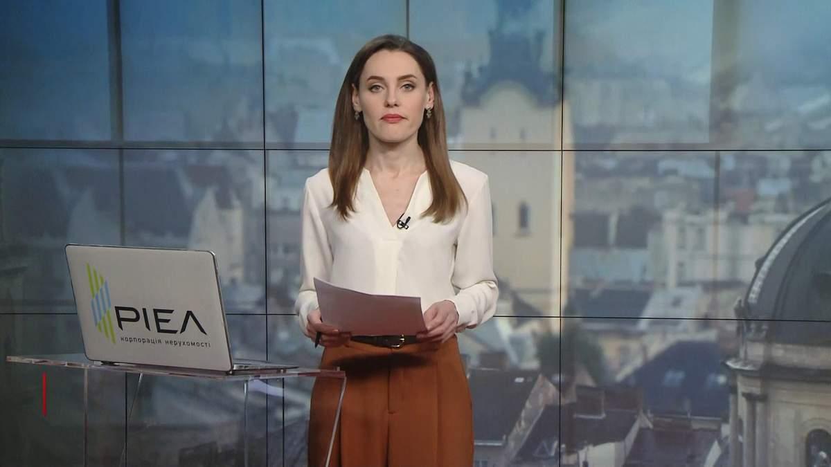 Випуск новин за 16:00: Бунт профспілок. Скандал росіянки з прикордонниками